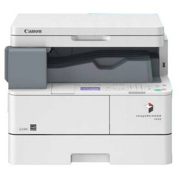 Multifunctional Canon laser monocrom imageRUNNER 1435, A4