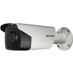 Camera de supraveghere Hikvision DS2CD4A26FWDIZSP12, 2 MP, 60 fps, Alb